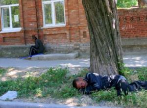На время ЧМ-2018 в Таганрог съехали все областные бомжи