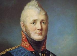 Календарь: 1 декабря 1825 года в Таганроге умер император Александр I