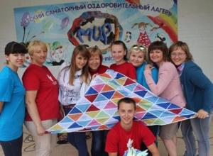 583 трудных подростка из Таганрога приучают к здоровому образу жизни за лето