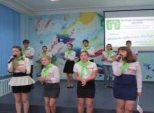 «Ответственный выбор» сделали учащиеся школы №16