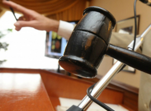 Имущество обанкротившегося муниципального предприятия «Таганрогэнерго» выставили на торги