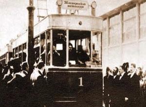 Календарь: 7 ноября 1932 года по улицам Таганрога проехал первый трамвай
