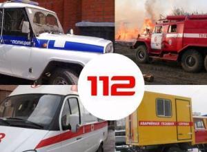 В Таганроге заработала система «одного окна» экстренных служб