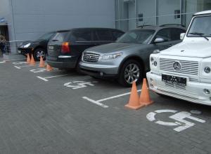 Сотрудники ДПС составили около 400 протоколов по факту нарушения правил парковки