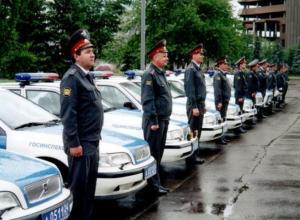 Календарь: 3 июля исполнилось 82 года Госавтоинспекции в России