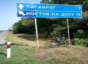 Многокилометровое путешествие совершил велосипедист из Таганрога