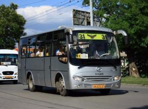 Жители Таганрога оценили местный общественный транспорт на низком уровне