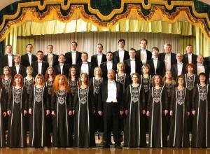 В Ростовской области хоровые коллективы выступили в региональном этапе хорового фестиваля
