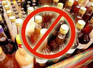 Администрация Таганрога ведет борьбу с контрафактным спиртным