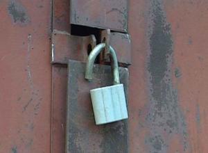 В Таганроге раскрыли кражу имущества на 10 тысяч рублей