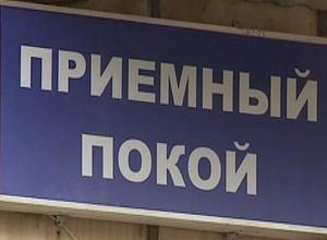 Жители Таганрога встали на защиту врачей БСМП