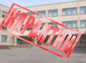 В Таганроге из-за гриппа вводят карантин в образовательных и медицинских учреждениях