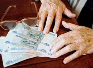 Два областных бюджета потратят в 2017 году на донских пенсионеров и инвалидов