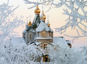 Погода перед Крещением и в праздничный день в Таганроге