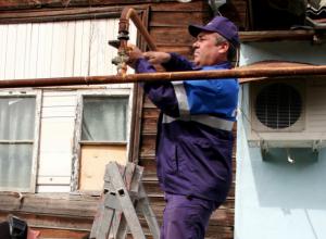 Таганрожцы – неплательщики отключены от газа