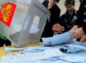 В Таганроге на три вакантных депутатских кресел претендуют тринадцать кандидатов