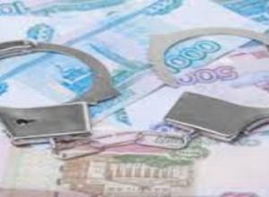 Директор  Управляющей Компании украл 14 миллионов у жителей Таганрога и окрестностей