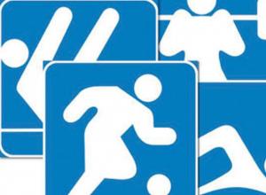Анонс спортивных баталий в Таганроге с 4 по 10 июня