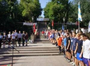 Три сотни таганрожцев взяли штурмом Каменную лестницу