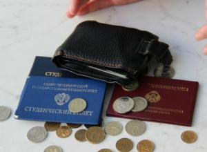 Поднятие стипендии на 4% аж до 616 рублей прокомментировал заслуженный учитель России, таганрожец Виктор Макаренко