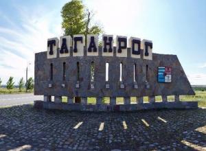 «Блокнот Таганрог» поинтересовался, что для читателей значит Таганрог