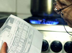 С 1 июля платить за содержание жилья собственники и наниматели квартир в Таганроге будут платить разные суммы