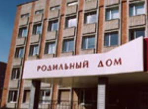 Общее число новорожденных детей резко сократилось в Таганроге
