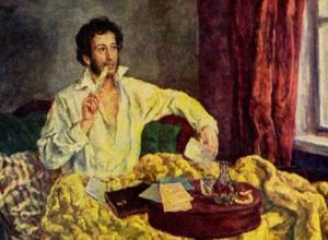 Календарь: 6 июня Пушкинский день в России и 198 лет со дня опасного путешествия поэта в Таганрог