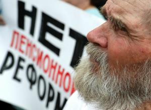 В Брянске, Томске и Хабаровске прошли митинги против повышения пенсионного возраста