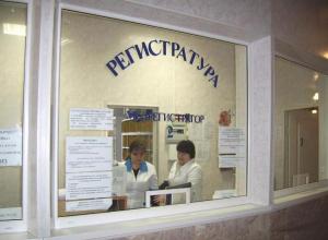 Состоянием детской поликлиники №2 в Таганроге заинтересовались областные власти