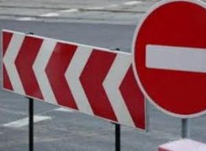 Перекрытые центральные улицы и выезды из города ждут жителей Таганрога в ближайшие дни