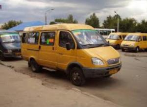 Денежную реформу для облегчения своей работы предложил водитель маршрутного такси в Таганроге