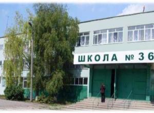 Управление образования Таганрога опровергло информацию об избиении мужчины школьными охранниками