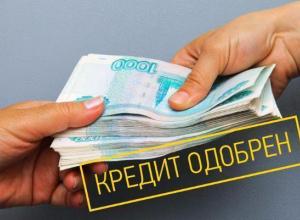 Власти Таганрога продолжают просить кредиты у банков
