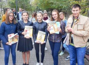 В Таганроге пройдет квест-игра «Лики прошлого»