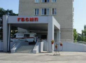 Глава администрации Таганрога повелел ускорить подготовку документов к капремонту БСМП