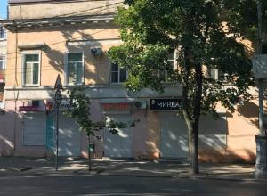 Наружная реклама Таганрога  - бесконтрольные, бездарные  творения