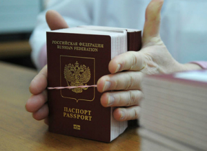 Путин утвердил повышение пошлин за заграничный паспорт и водительские права