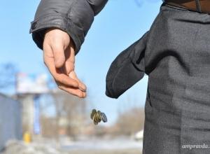 Суд признал ООО «Тепловая генерация» банкротом