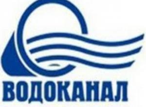 В Таганроге на праздник не обошлось без водопроводных аварий