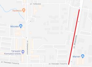 На месяц перекроют проезд по улице Морозова в Таганроге