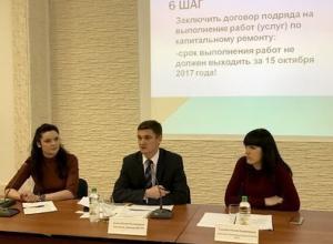 В Ростовской области владельцам спецсчетов вернут проценты по кредитам
