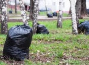 Власти Таганрога ставят в приоритет проблемы городского хозяйства