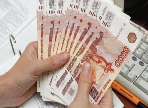 «Сбербанк» одолжит Таганрогу более 220 миллионов рублей