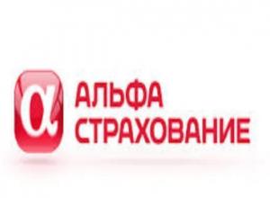 Автопарк ЮФУ застраховали на полмиллиона