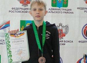Юный боксер из Таганрога завоевал бронзовую медаль