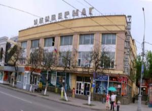 О тебе, любимый город: Таганрогский универмаг