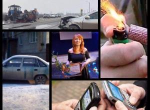 Груда покореженного металла и «медицинская» месть взволновала таганрожцев на этой неделе: Топ-5 событий