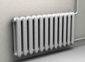 Таганрожцы и жители области будут платить за отопление по новому порядку уже с августа