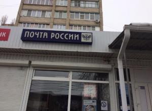 Почта России рассылает жителям Русского поля предновогодние намеки